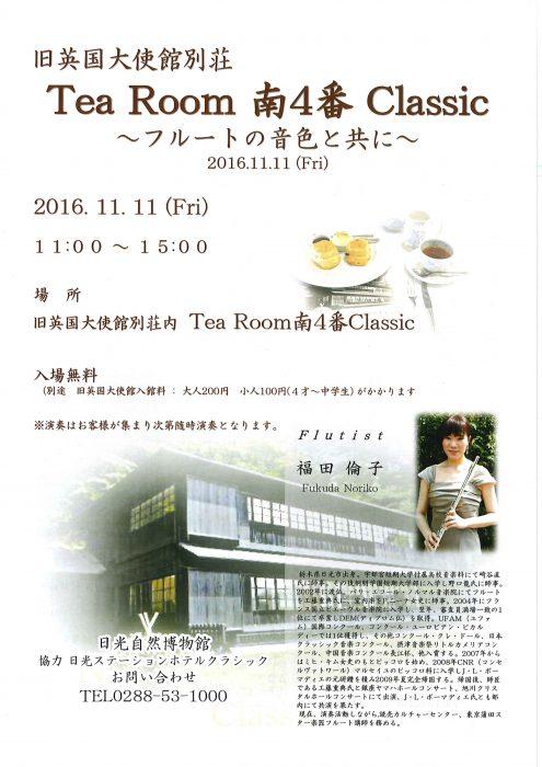 161111_concert-001