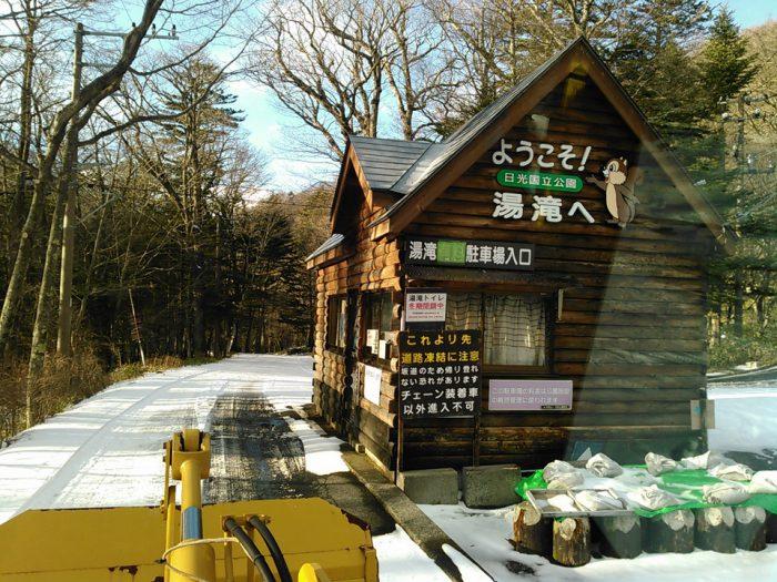 161218_ryoukinjo